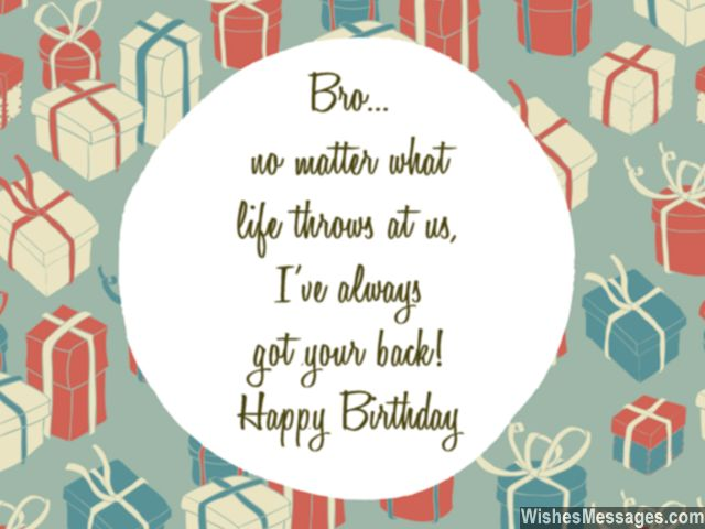 happy-birthday-wishes-for-brother-got-your-back-bro